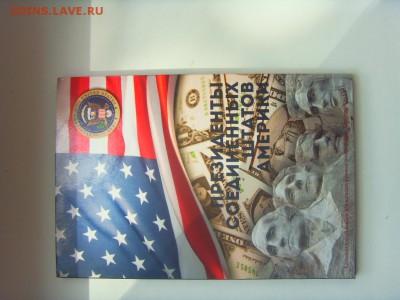 США президенты 1$ - SDC16197.JPG