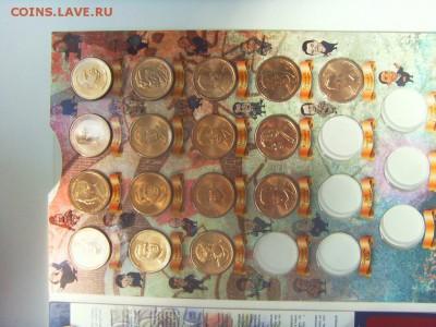 США президенты 1$ - SDC16200.JPG