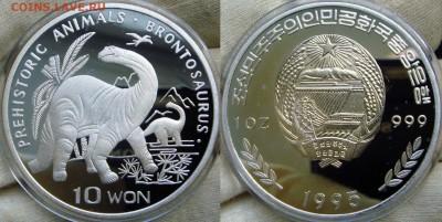 Монеты Северной Кореи на политические темы? - DSC01580.JPG