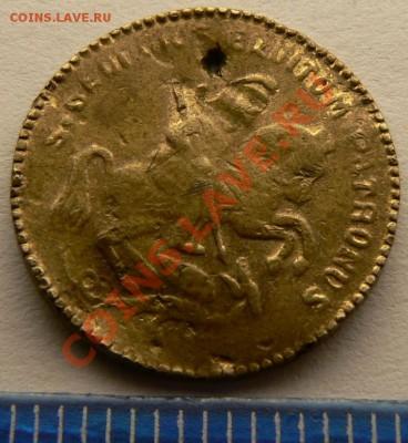 монетовидные жетоны украшения. - 4-1.JPG