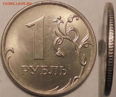 Бракованные монеты - Копия DSC00278.JPG