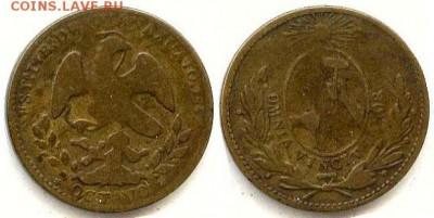 Старая Мексика. - Мексика 1.4 реала (Un Quarto - Una Quartilla) 1857 КМ-352а