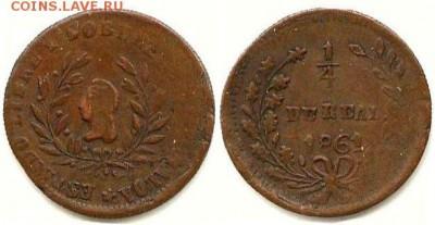 Старая Мексика. - Мексика 1.4 реала (Un Quarto - Una Quartilla) 1861 КМ-363