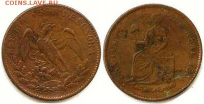 Старая Мексика. - Мексика 1.4 реала (Un Quarto - Una Quartilla) 1861 КМ-365