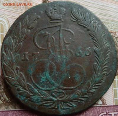 5 к 1766 г дв  удар  до 22.00 23 мая - Изображение 11554