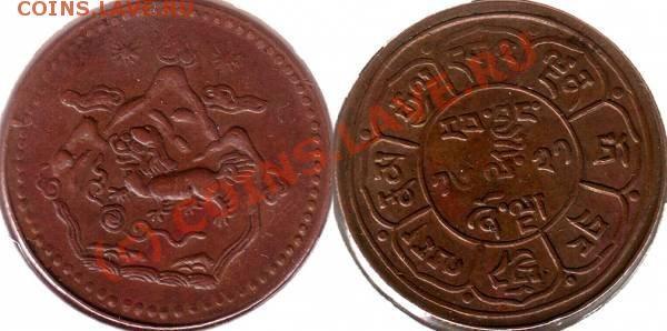 Монеты с ГОРАМИ (любых стран) - untitled-7