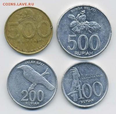Подборка рупий Индонезии, 4 шт. - подборка_Индонезия-4шт_р