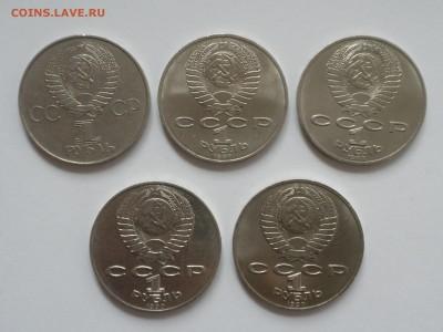 5 юб.монет дост 1 рубль, до 23.05.17 г., -22.31 - imgonline-com-ua-Compressed-lraJLelqYPLLSB