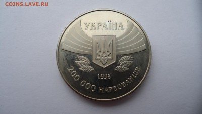 УКРАИНА 200000 КАРБОВАНЦЕВ 1996 100 ЛЕТ ОЛИМПИАДЕ - DSC03015.JPG