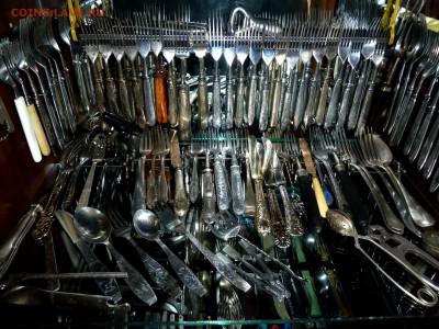 Ножи РИ и СССР - P1110533.JPG