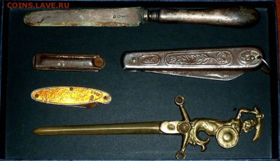 Ножи РИ и СССР - 60(1).JPG