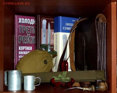 Ножи РИ и СССР - P1090379.JPG