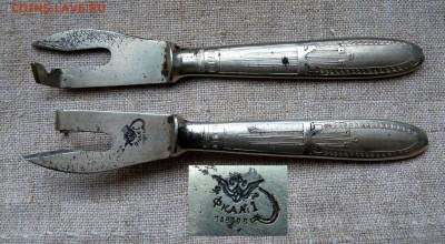 Ножи РИ и СССР - о1.JPG