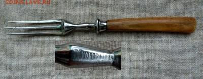 Ножи РИ и СССР - в1.JPG