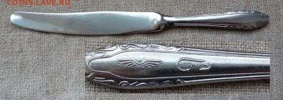 Ножи РИ и СССР - P1110896.JPG