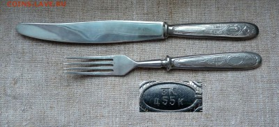 Ножи РИ и СССР - нв1.JPG