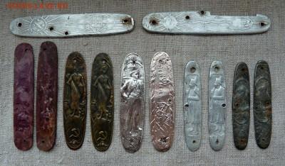 Ножи РИ и СССР - P1110625.JPG
