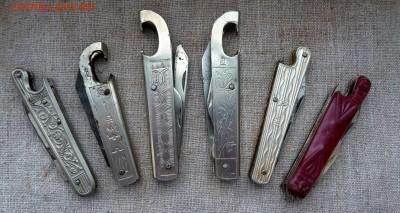 Ножи РИ и СССР - P1110274.JPG