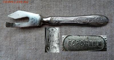 Ножи РИ и СССР - нк1.JPG