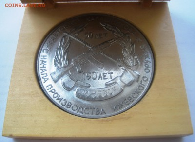 Изображение автомата Калашникова на бонах, монетах, жетонах - Калашников МТ 1.JPG