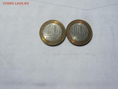 10 р бим Гагарин сп в блеске 2 шт до 27.05 - IMG_3697[1].JPG