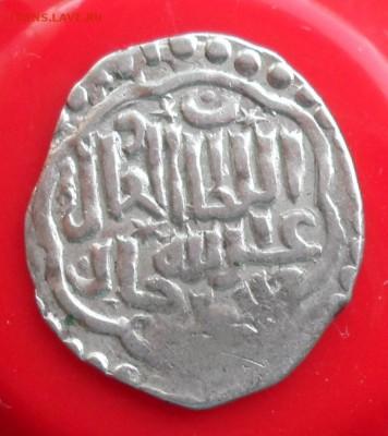 Абдуллах хан 770г.х. Чекан Орды. До 27.05.2017г. - 002.JPG