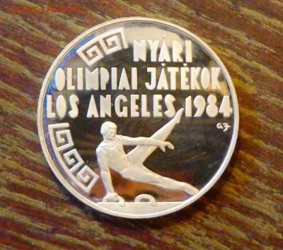 ВЕНГРИЯ - ОИ в Лос Анджелесе ГИМНАСТ пруф до 30.05, 22.00 - Венгрия ОИ в Лос-Анджелесе гимнаст ПРУФ_1