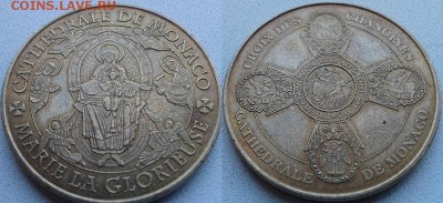 Христианство на монетах и жетонах - собор монако.JPG