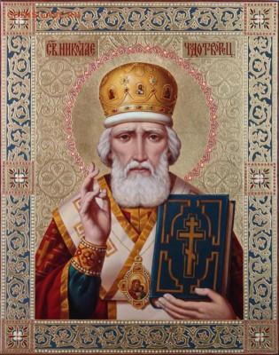 Христианство на монетах и жетонах - Ostrova-Kuka-2-Dollara-Nikolay-Chudotvorec(4)
