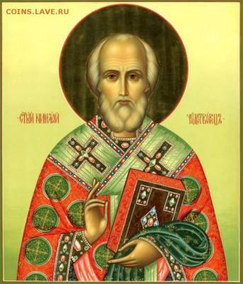 Христианство на монетах и жетонах - Ostrova-Kuka-2-Dollara-Nikolay-Chudotvorec(3)