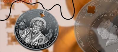 Христианство на монетах и жетонах - Ostrova-Kuka-2-Dollara-Nikolay-Chudotvorec (2)