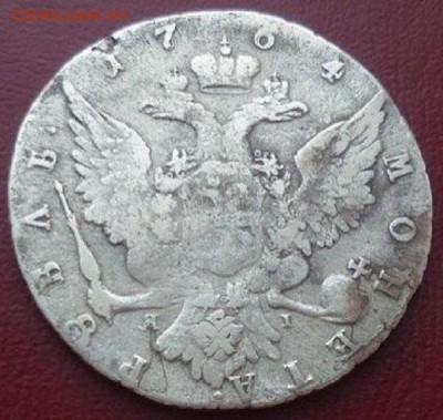 Рубль 1764 года, оценка - рупь2