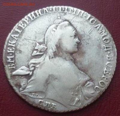 Рубль 1764 года, оценка - рупь1