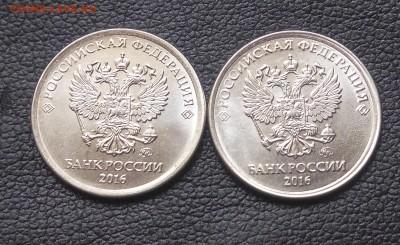 Бракованные монеты - P70526-090107