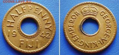 Монеты с отверстием в центре - 1.2 пени 1942