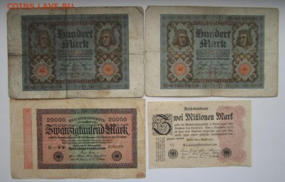 Боны Германии империя и веймар 10шт ,до 30.05.2017г в 22.00 - 2.JPG