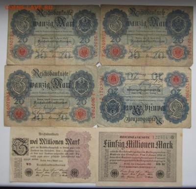 Боны Германии империя и веймар 10шт ,до 30.05.2017г в 22.00 - 3.JPG