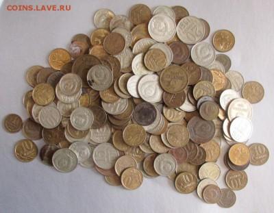 200 монет (1961-1991г.)оконч. 01.06.2017г. в 22.00 по Москве - 4444.JPG