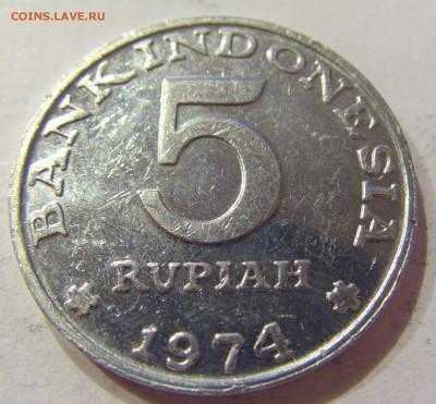 5 рупий 1974 Индонезия 02.06.2017 22:00 МСК - CIMG2059.JPG