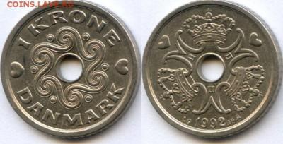 Монеты с отверстием в центре - 1 крона 1992