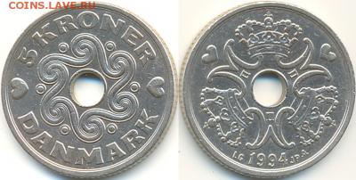Монеты с отверстием в центре - 5 крон 1994