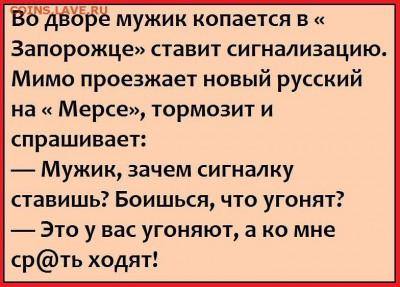 юмор - imageббб