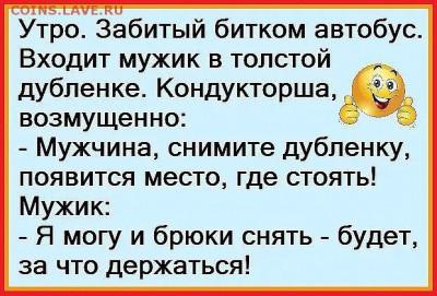 юмор - imageьььь