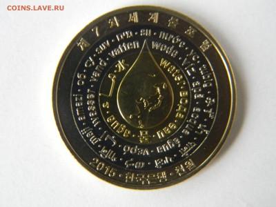 Южная Корея (триметалл),Сев.Корея(бимет),Пермский край и др. - DSCN9357.JPG
