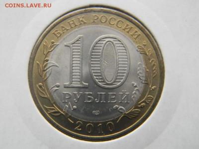 Южная Корея (триметалл),Сев.Корея(бимет),Пермский край и др. - пк1