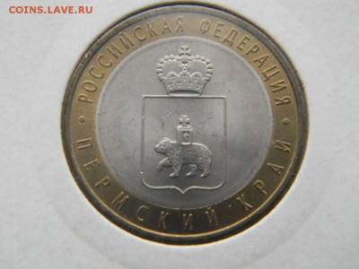 Южная Корея (триметалл),Сев.Корея(бимет),Пермский край и др. - пк2