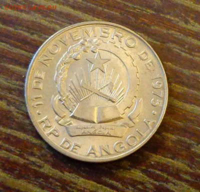 АНГОЛА - 20 кванза 1975 ДЕНЬ НЕЗАВИСИМОСТИ до 4.06, 22.00 - Ангола 20 кванза_1