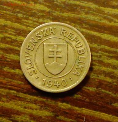 СЛОВАКИЯ - 1 крона 1940 до 4.06, 22.00 - Словакия 1 крона 1940-1