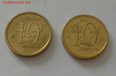 ШВЕЦИЯ - 10 крон два типа до 4.06, 22.00 - Швеция - 10 крон два типа1