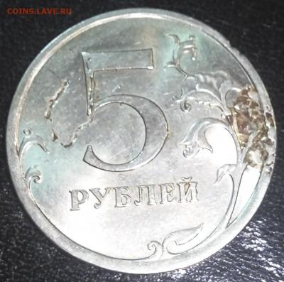 Бракованные монеты - P70529-220819